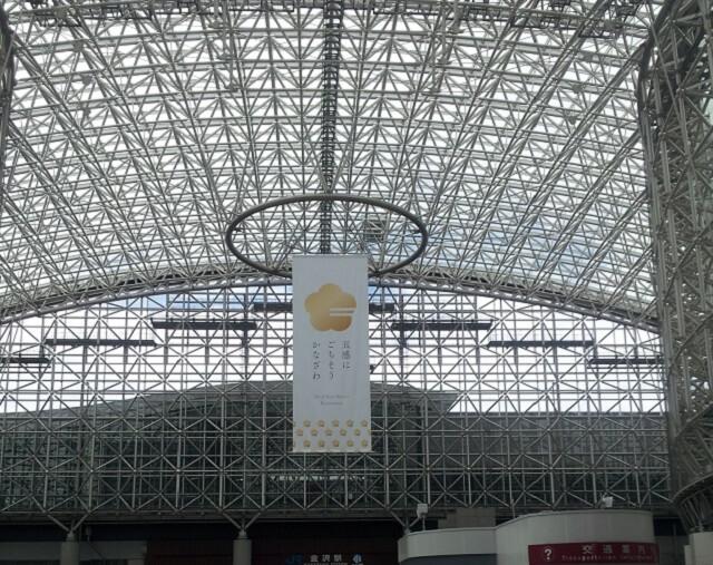 金沢駅の中の飾り