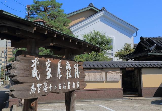 長町武家屋敷跡の野村家の入り口