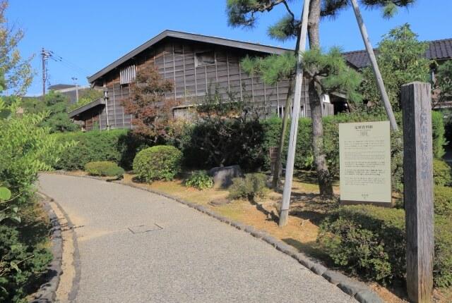 長町武家屋敷跡にある金沢市足軽資料館